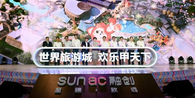 桂林融创国际旅游度假区开城