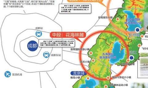成都龙泉山规划4条穿山横向轨道线 打造10个公园