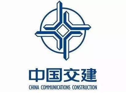 中交建出资4.48亿与中交集团、简州新城共同成立项目公司