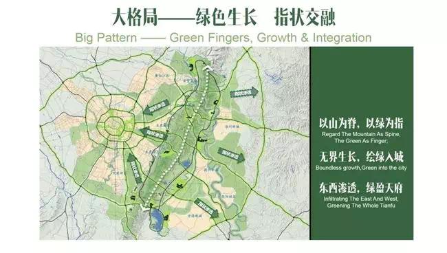 龙泉山城市森林公园详细规划出炉,请你来提意见!