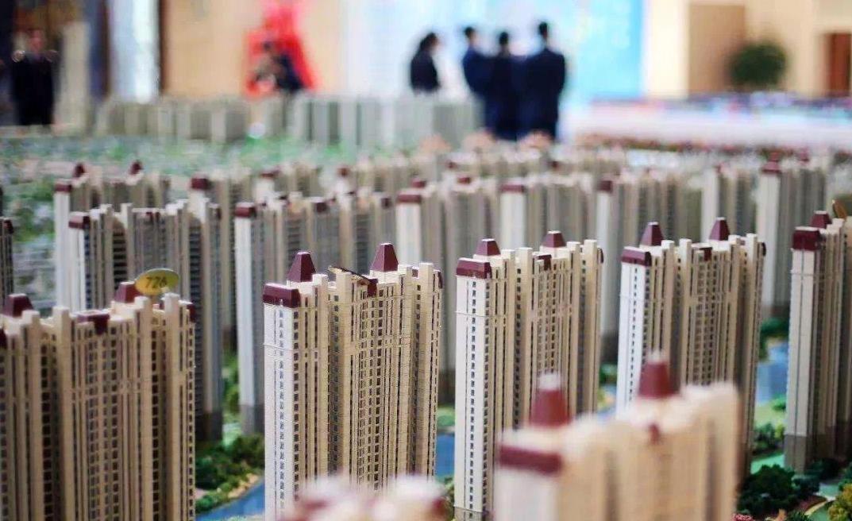 重庆市房地产业协会:倡议房东减免租金