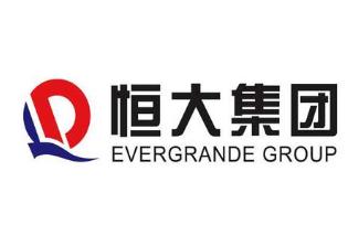 恒大集团向武汉市新冠肺炎防控指挥部捐赠2亿元