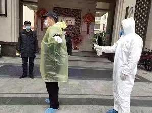 防疫在行动 广西万科物业早控制早防范