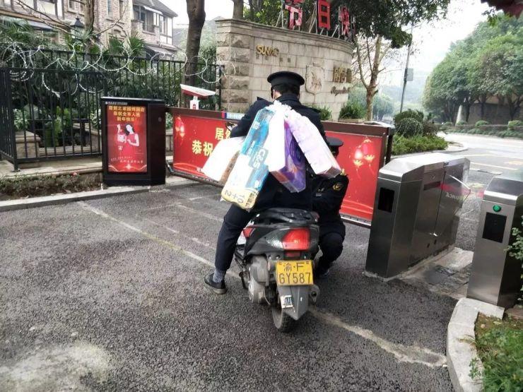 安心家园   摩托车连跑3小时,直通业主的安心生活