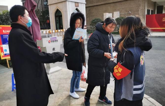 共克时艰 恒大金碧物业四川公司坚守疫情防控一线