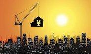 内地资本投资境外商业地产连续2年降温 关注养老地产