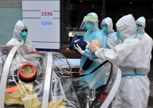 重庆永恒物业有限公司因疫情防控不力被追责
