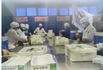 重庆市慧达物业疫情防控工作不力被通报