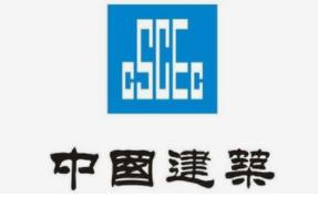 中国建筑今年1-2月地产合约销售340亿 同比下降20.8%