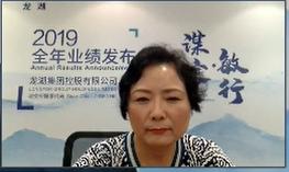 直击年报季 | 吴亚军:龙湖已完成全年融资 接下来融不融资无所谓了