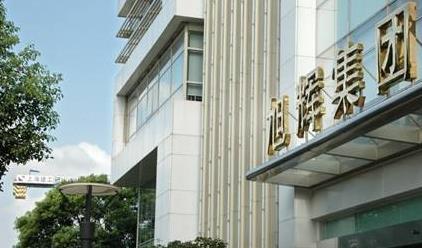 直击年报季|旭辉控股2019年合同销售上涨32%至2006亿元