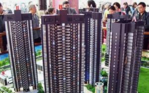 中国铁建2019年房地产业务收入412.97亿元 同比涨11.87%