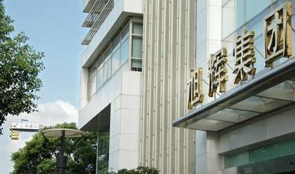 旭辉控股3月销售101亿元   新推盘将于4月起逐步恢复