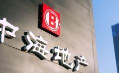 中海一季度销售金额597亿元 同比下降11.7%