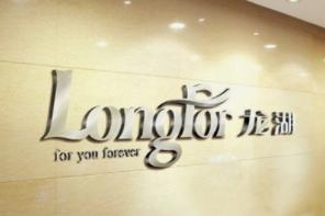 龙湖一季度累计销售381.6亿元 同比减少14.21%