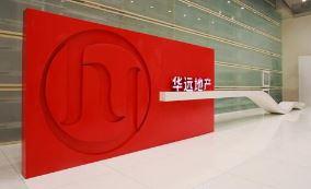 华远地产一季度营收3.26亿 净利润降212.77%