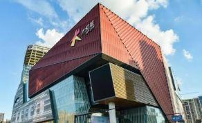 大悦城一季度营收54.59亿 净利润同比下降84.02%
