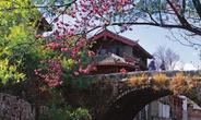 云南拟认定25个省级旅游度假区及城市