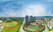 助力西部(重庆)科学城建设 清华大学优质科教资源将落地