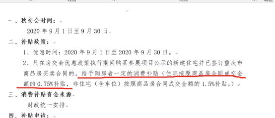 http://www.weixinrensheng.com/shenghuojia/2321628.html