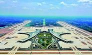 """成都天府国际机场启用 为西部开放""""添翼"""""""