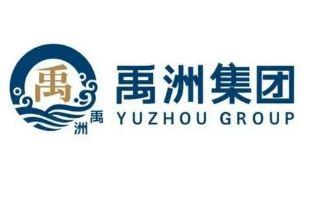 直击半年报|禹洲集团上半年净负债率下降至80.42%