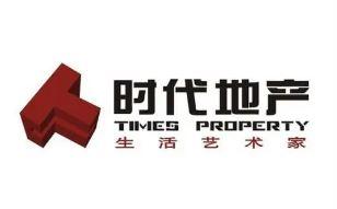 直击半年报丨时代中国上半年归母净利同比增6.0%