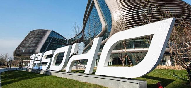 直击半年报丨SOHO中国上半年归母净利同比涨67%