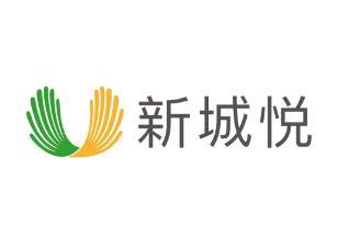直击半年报丨新城悦服务上半年营收同比增53.6%