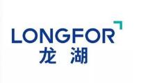 直击半年报丨龙湖集团上半年营业额606.2亿 核心净利增17.1%