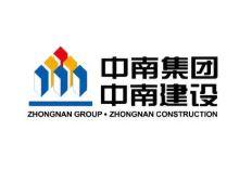直击半年报丨中南建设上半年营收同比增29.6%