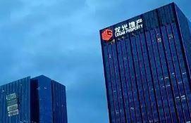 直击半年报丨龙光集团上半年收入同比增13.3%