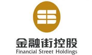 直击半年报丨金融街上半年营收54.73亿元