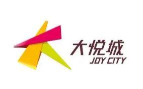 直击半年报丨大悦城上半年营收同比增16.92%