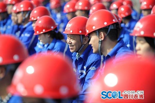 四川省属企业三季度重点项目集中开工